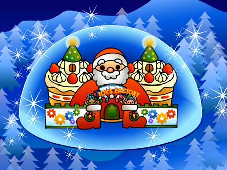 サンタのおもちゃこうじょう